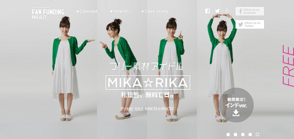 【私たち、無料です。】フリー素材アイドル MIKA☆RIKA - http___mika-rika-free.jp_