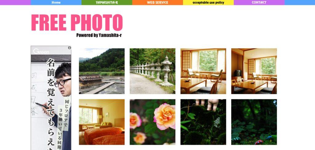 写真画像素材フリー無料で使えるYAMASHITA-R - http___yamashita-r.net_