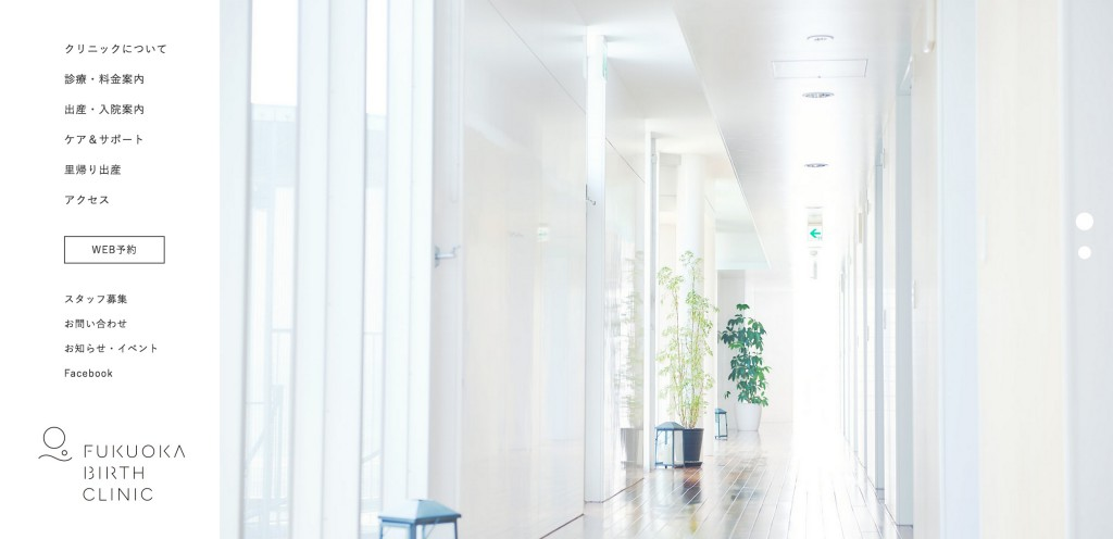 福岡市西区の産婦人科 フクオカバースクリニック I FUKUOKA BIRTH CLINIC - http___www.f-bc.jp_