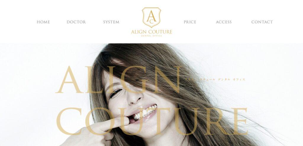 ALIGN COUTURE DENTAL OFFICE - http___align-cdo.com_