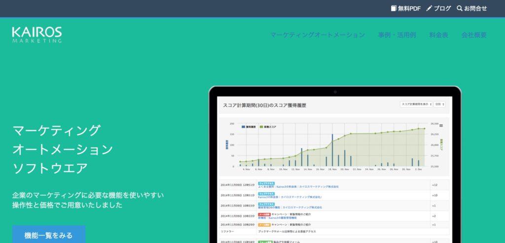 さくらインターネットサーバコントロールパネル - https___secure.sakura.ad.jp_rscontrol_main_settingsservinfo