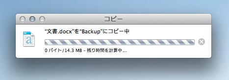 【保存版】パソコンのバックアップは何に保存するのがいいの?
