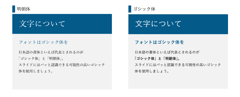 blog_11_2