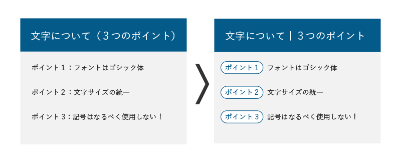 blog_11_4
