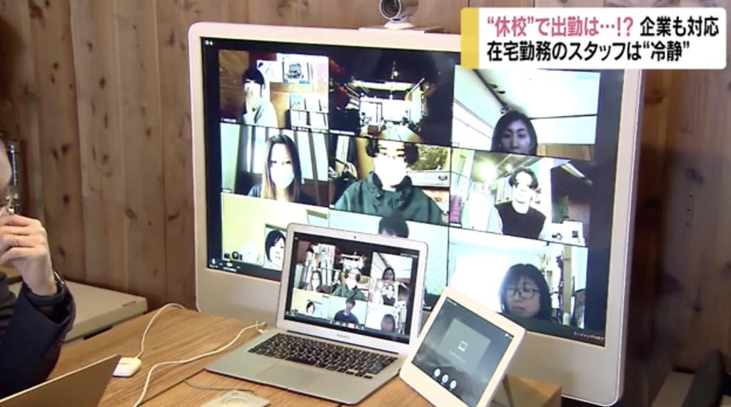 【TV放映】リモートワークの取り組みが長野放送で取材・放映されました